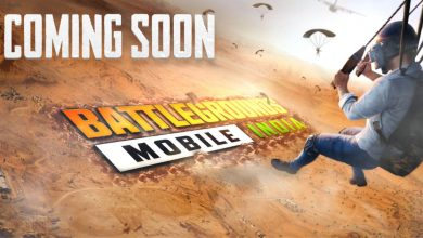 Battlegrounds Mobile India PUBG Mobile India
